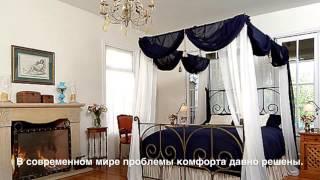 Красивые балдахины для спальни. Варианты дизайна.(Красивые балдахины для спальни. Варианты дизайна. https://youtu.be/WGtk7krh7mc Балдахины для спальни - вещь довольно..., 2014-05-29T14:38:54.000Z)