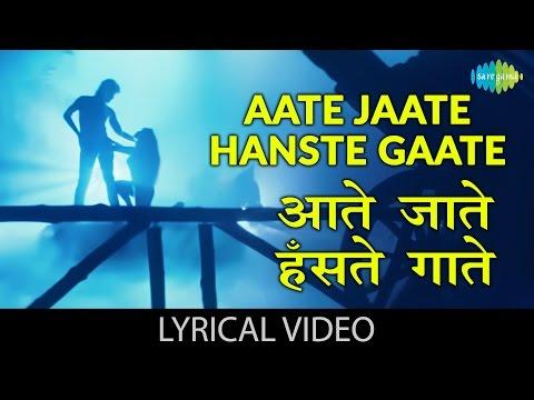 Aate Jaate with lyrics  आते जाते गाने क बोल  Maine Pyar Kiya  Salman Khan, Bhagyashree