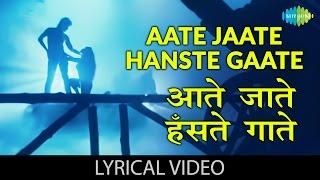 Aate Jaate with lyrics | आते जाते गाने क बोल | Maine Pyar Kiya | Salman Khan, Bhagyashree