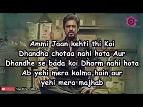 9 best dialogue of raees