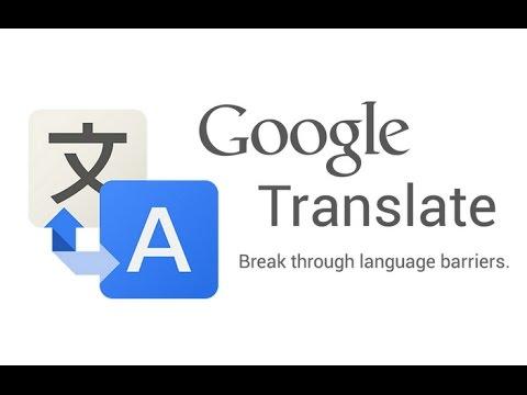 Оффлайн переводчик для Андроид