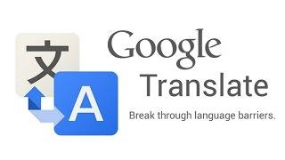 видео Аудио-переводчик - Google Translate и голосовой поиск Google