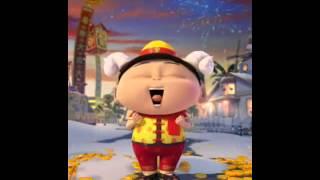 桂寶新年快樂