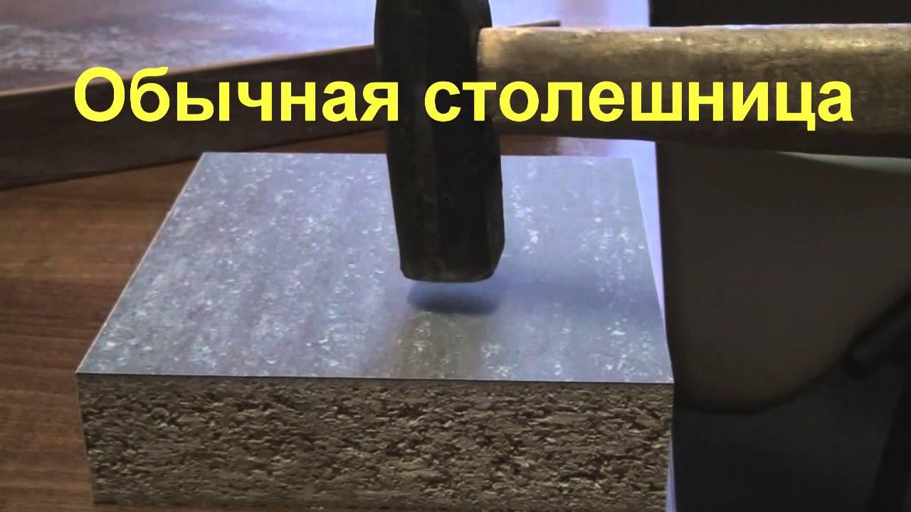 Resopal Resoplex Youtube