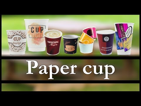 Paper Cup Manufacturing Business | Entrepreneur India Tv