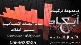 محمد عبده   شقائق النعمان - بدون موسيقى جديد و حصري