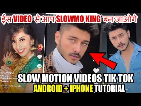 TIk Tok SLOWMO VIDEOS TUTORIAL ! How To Make Fast Slow Motion Video In Tik Tok Professional