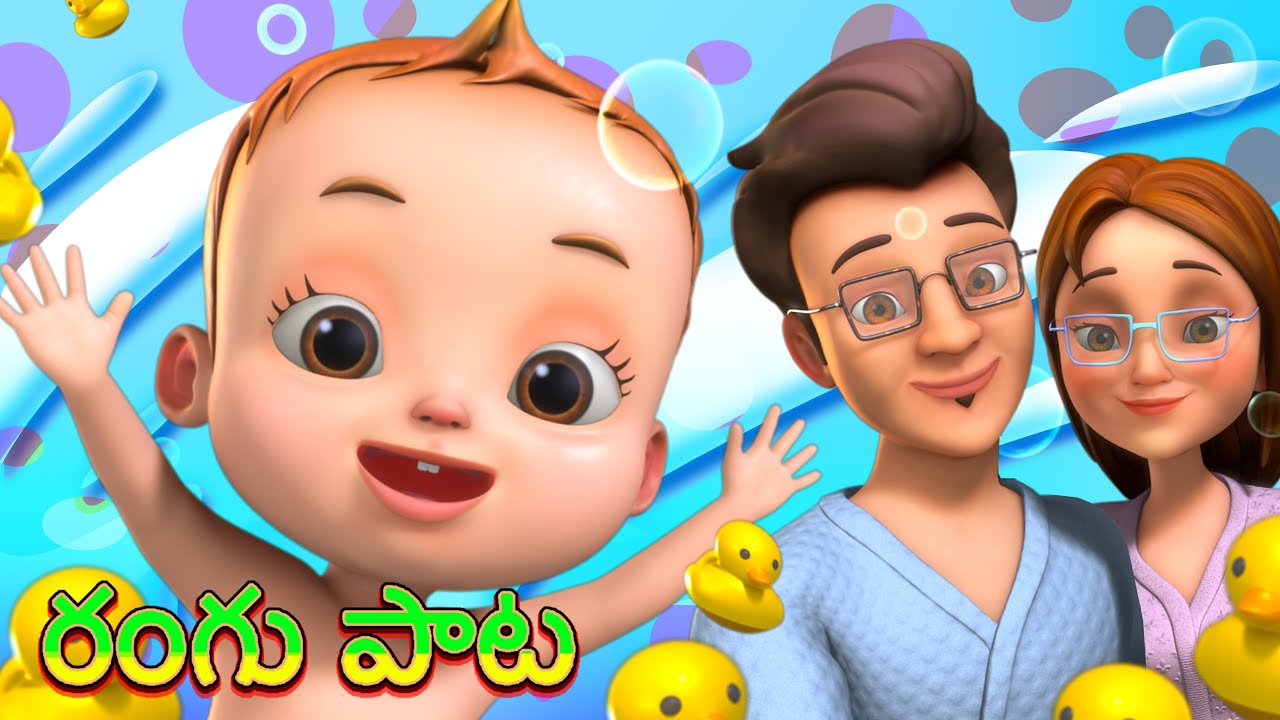 Rangu Paata | Baby Ronnie Rhymes | Telugu Rhymes For ...