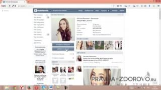 Работа в ВКОНТАКТЕ   'Рекрутирование в Орифлейм через интернет' видеоурок