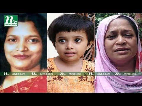 তুবার কথা বলতে গিয়ে কেঁদে ফেললেন খালা | Taslima | Tuba