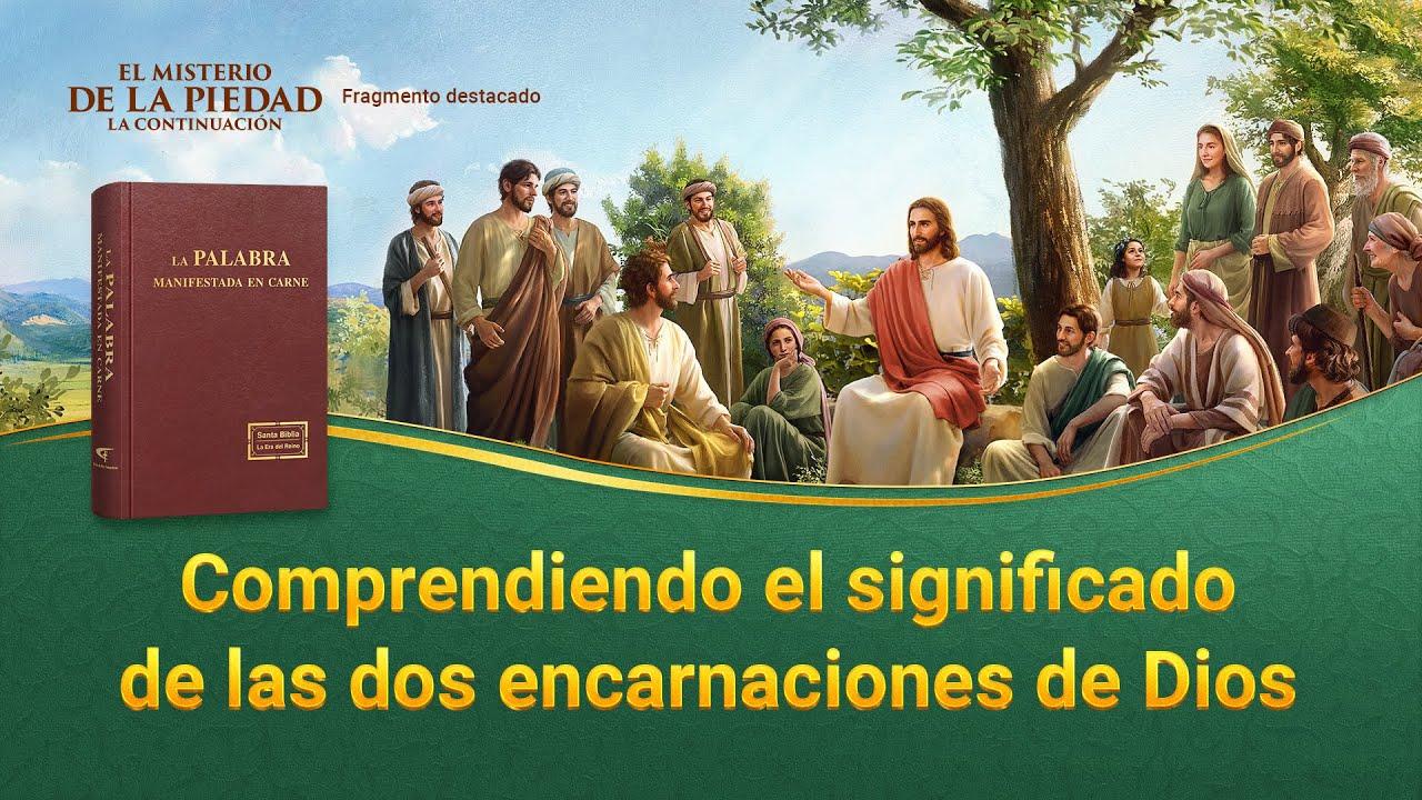 """Película evangélica """"El misterio de la piedad: la continuación"""" Escena 5 - Comprendiendo el significado de las dos encarnaciones de Dios"""