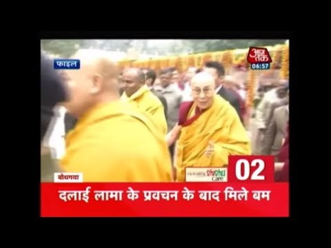 Nonstop 100   Two Bombs Found In Bodh Gaya; Security Beefed Up At Temple