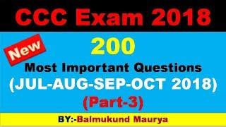 Video 200 Important Questions for CCC Exam || JUL, AUG & SEP- 2018 (Part -3) download MP3, 3GP, MP4, WEBM, AVI, FLV Juli 2018