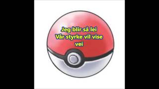 Pokemon Lyric