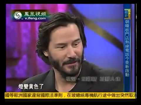 """2013 Keanu Reeves & Taiger Hu Chen at the Chinese show """"A Date With Luyu"""""""