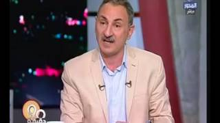 بالفيديو..مجدى ملك: منظومة الخبز بها ثغرات تشجع على تسوية الطحن والتوريد الوهمى