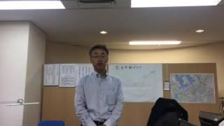 福岡のエアコンクリーニング、エアコン洗浄会社 福岡ビル開発 thumbnail