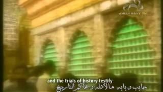 Ali Ali Mawla - Arabic Nasheed With English Subtitles