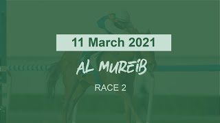 Al Mureibi wins by 7 and a half lengths I Racing At Meydan I Race 2 I Park Avenue by Azizi