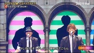 マネキン1+2☆ノンストップライブ構成☆サタスマ
