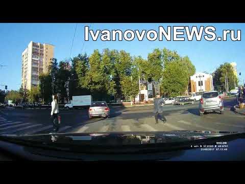 В Иванове водитель сбил на зебре пешехода и скрылся