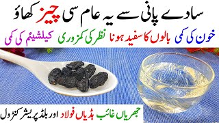 Simple Home Remedy For Anemia Iron Deficiency, White Hair, Calcium Deficiency, Weak Eyesight & More