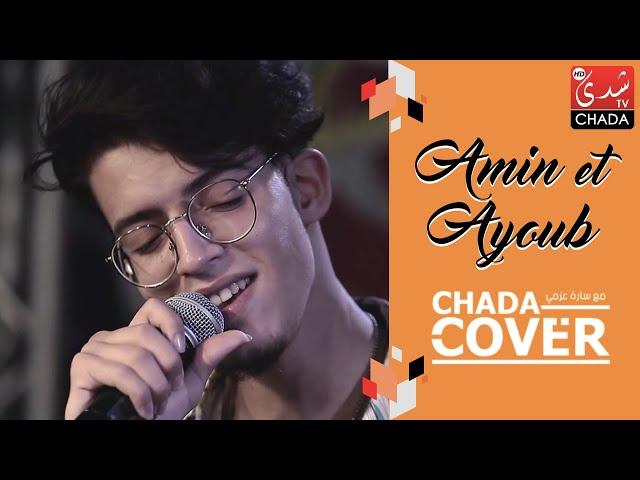 CHAD COVER | AMIN CHAHID et AYOUB