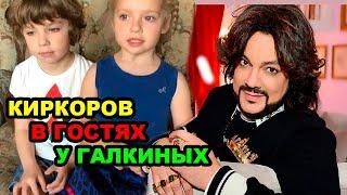 Филипп Киркоров в гостях у Максима Галкина и Аллы Пугачевой. Галкин про Малышеву.