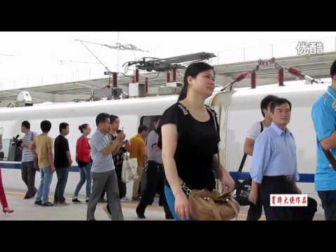 China High speed Rail, PingNan station