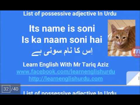 """how to use """"its"""" in possessive adjective In Urdu"""