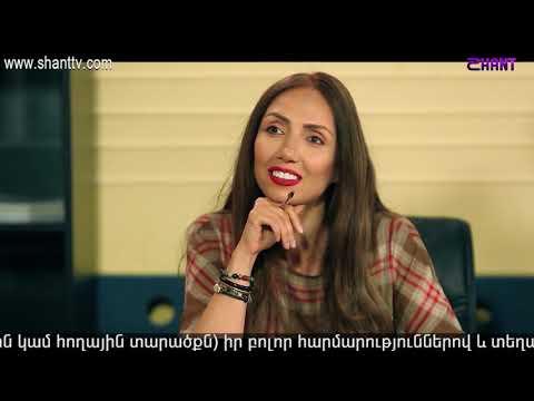 Էլենի օրագիրը 2/Eleni Oragir 2 - Սերիա 173
