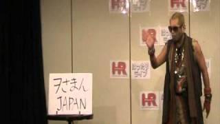 ヲ様ブログ http://ameblo.jp/wosamaw/ 毎月最終木曜日開催 新宿ミニホ...