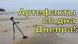 Артефакты со дна Днепра Коп с NOKTA Anfibio Multi Фильм 118