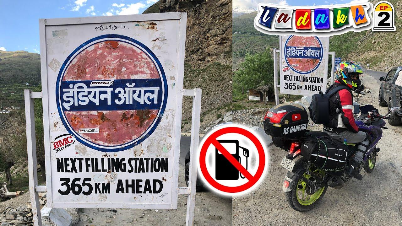 Leh EP-2 | No Petrol till 365 kilometer in Tandi - Ladakh Trip