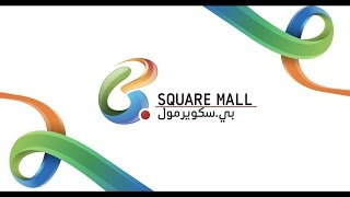 b square mall the place to b