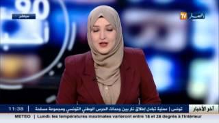مضيفو الجوية الجزائرية في إضراب مفتوح ومفاجئ ويطالبون بإنشاء إدارة تتكفل بمشاكلهم