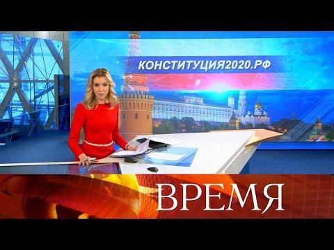 """Выпуск программы """"Время"""" в 21:00 от 22.03.2020"""