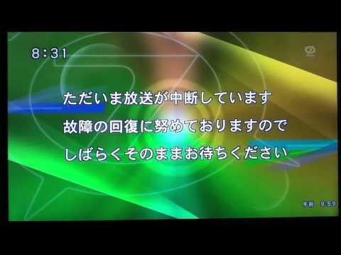 テレビ大阪放送事故
