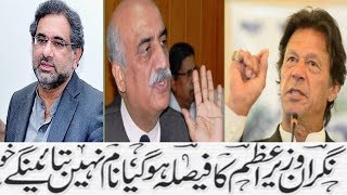 NEWS HEADLINES TODAY PAKISTAN | URDU NEWS HEADLINES | آج کا اردو اخبار | HD NEWS |