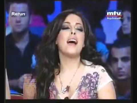 Sarah El Hani