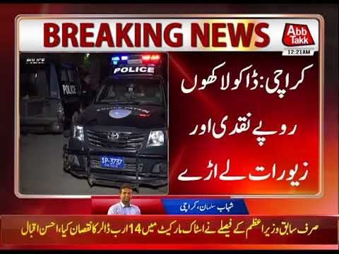 Karachi: Dacoits Robbed People at Dental Clinic