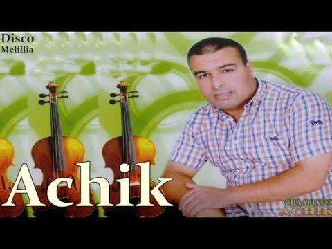 Achik - Yalah Amamino - Official Video
