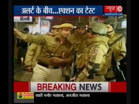 Delhi : NSG