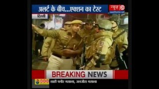 Delhi : NSG Commandos & Delhi Police at Republic Day Rehearsal