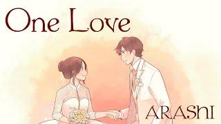 嵐 ‐ One Love [full covered by 春]