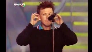 Иванушки International - Колечко (Витебск-1997)