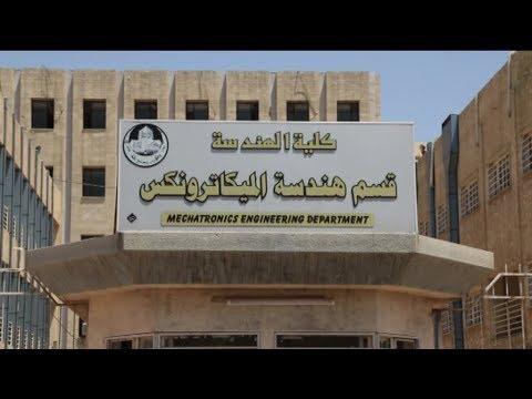 بعد سنوات داعش  مشاريع شبابية تخدم أهالي الموصل  - نشر قبل 3 ساعة