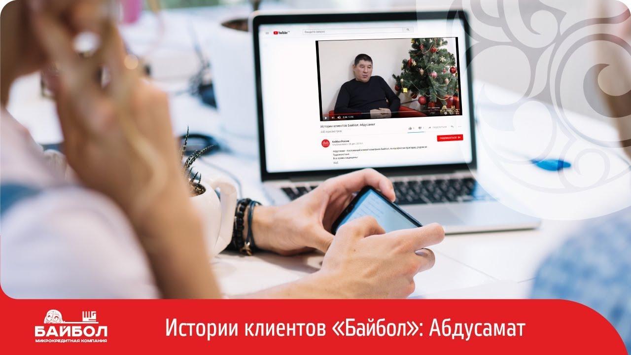 онлайн займ всем