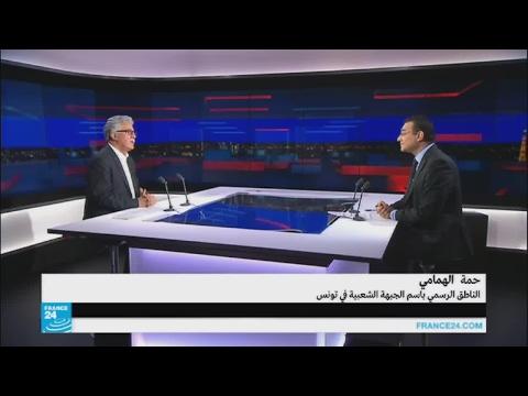 حمة الهمامي يتحفظ على طريقة تحديد موعد الانتخابات البلدية في تونس  - 13:21-2017 / 4 / 13