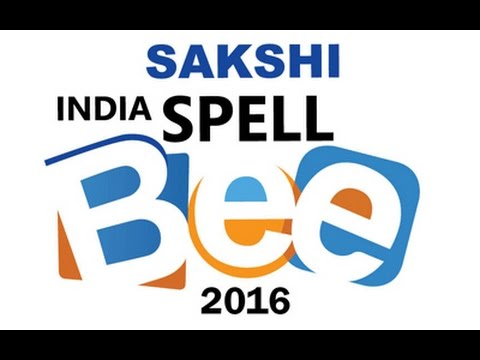 Sakshi Spell Bee Grand Finale  AP  Category - 3